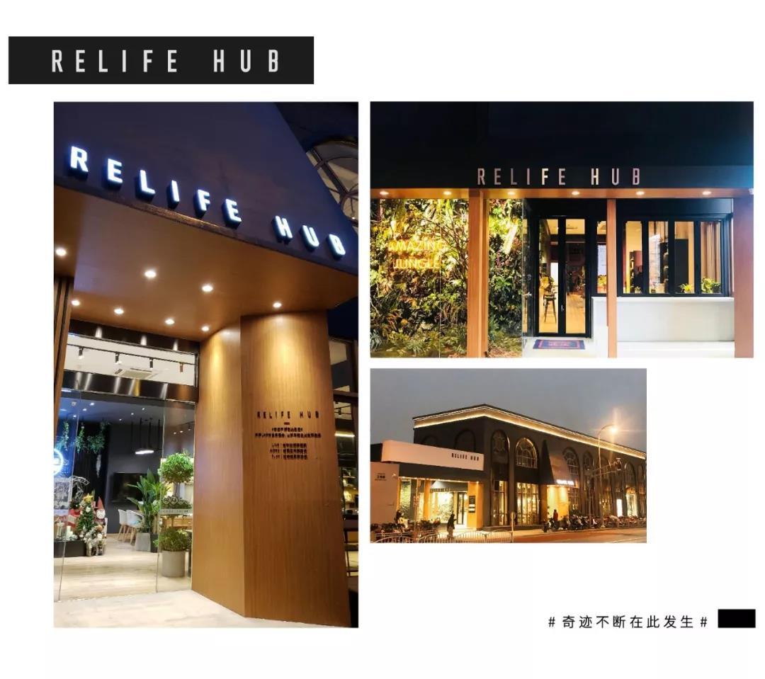 RELIFE HUB