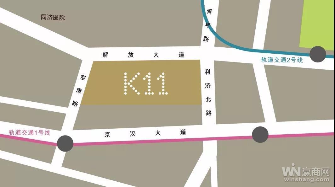 武汉K11