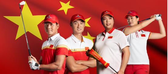 逐梦起航 比音勒芬与中国高尔夫健儿并肩成长