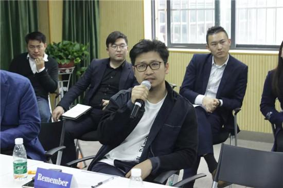 Remember品牌创始人张厚江:依靠大数据分析消费走向、调整品牌发展战略