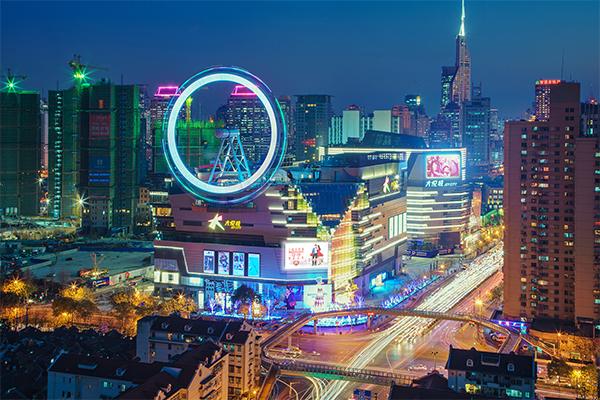 上海静安大悦城