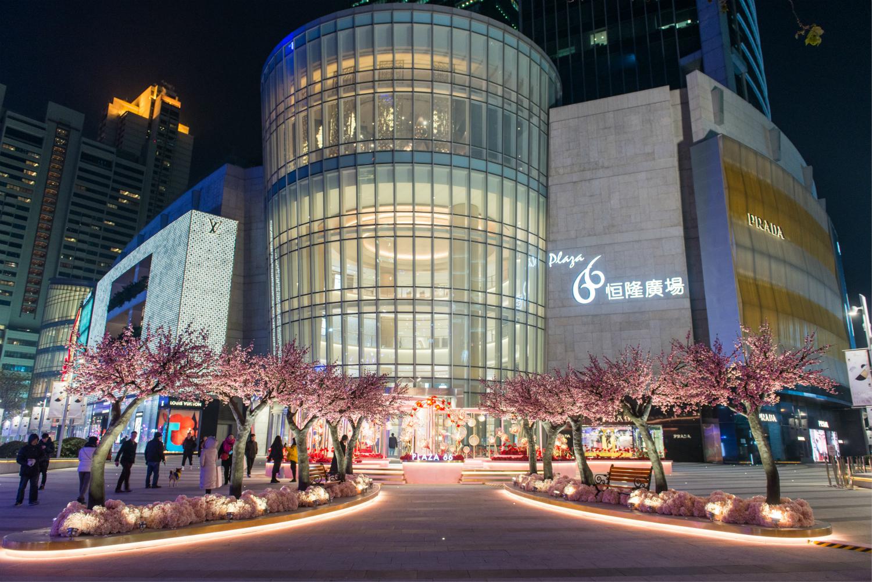 上海恒隆广场
