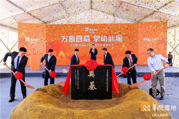 http://www.gzfjs.com/guangzhoufangchan/367428.html