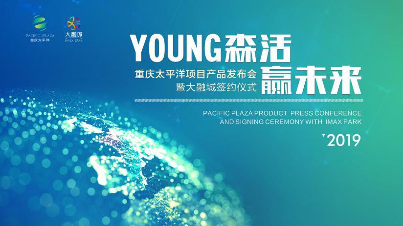 http://www.cqsybj.com/chongqingjingji/82532.html
