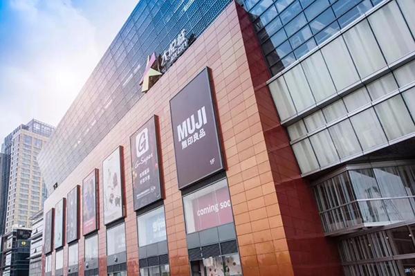 """长风大悦城开业周年实探:定位改为""""质量日子中心"""" 本年品牌将调20%"""