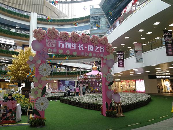 长风大悦城开业周年主题展