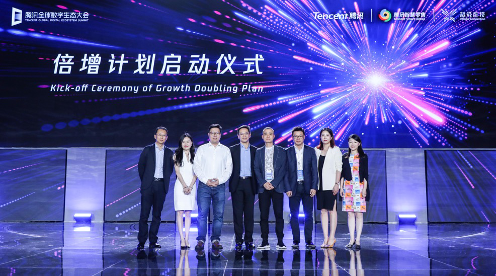 张轩宁:永辉云创三大业态根本成型,携手腾讯全面推动数字化转型