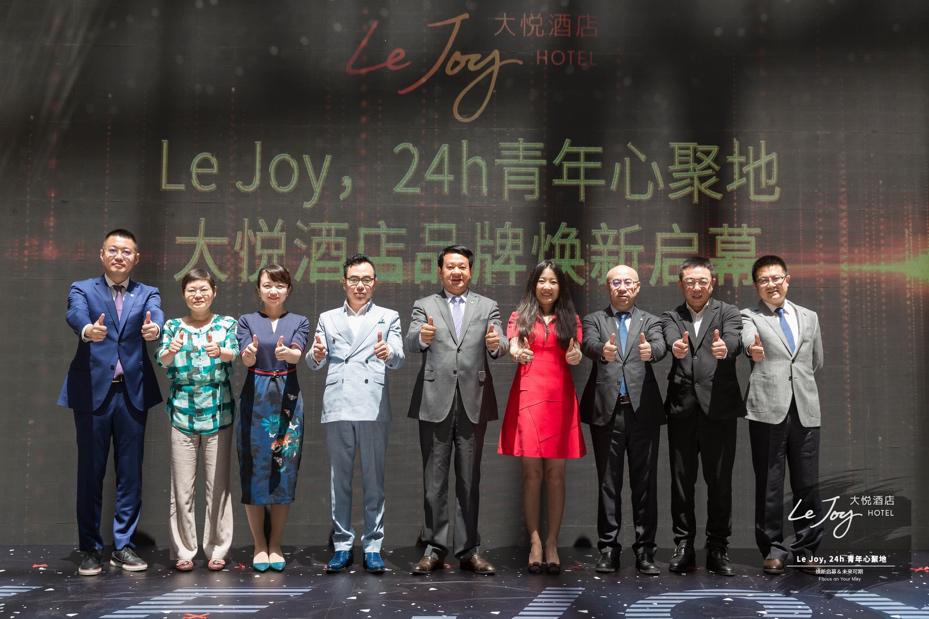Le Joy北京大悦酒店焕新而来,大悦城控股首个自有酒店品牌露脸