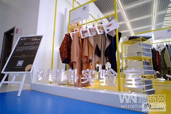 云尚·武汉国际时尚中心