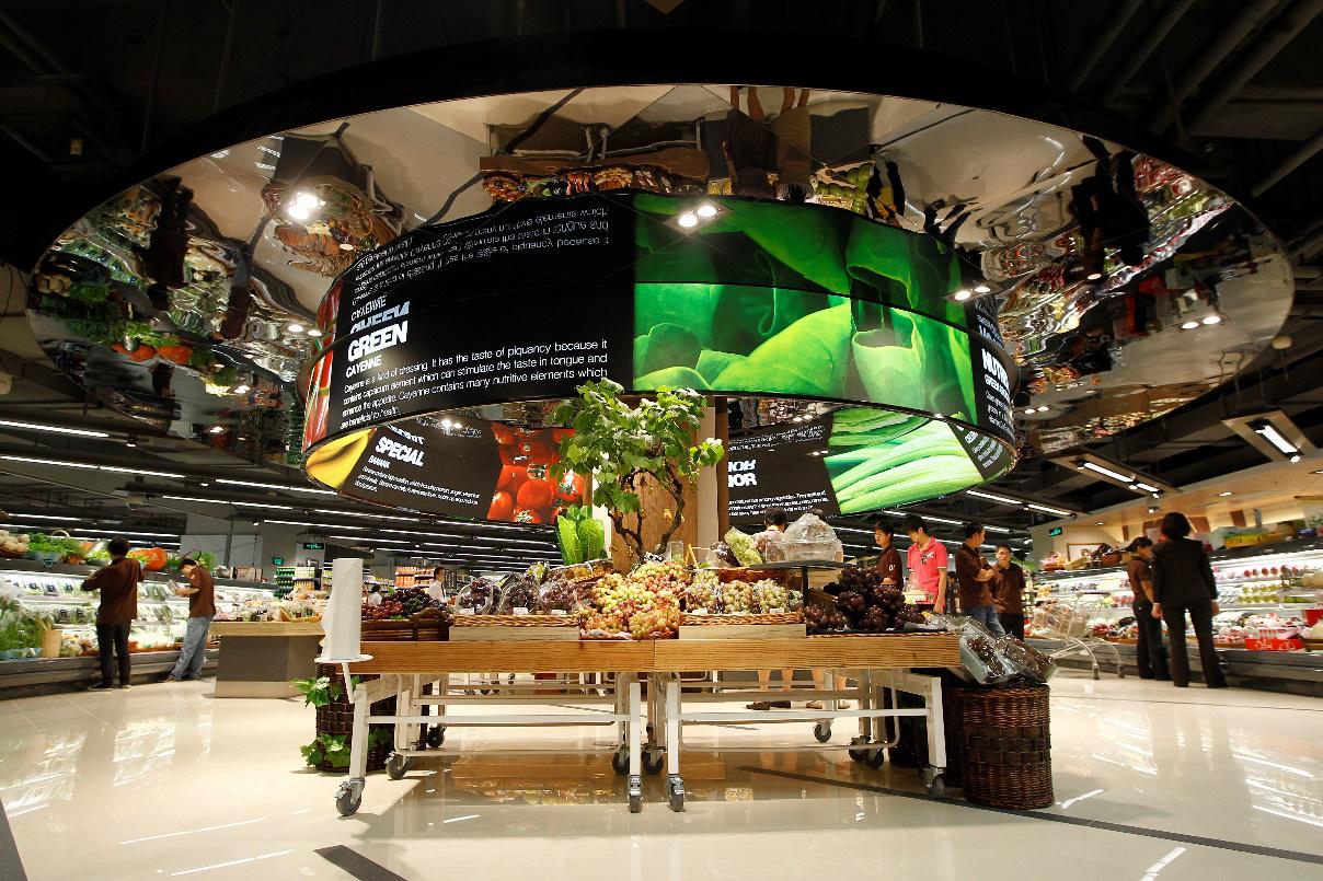 重庆来福士购物中心9