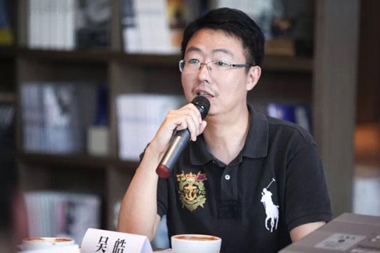 食聚集吴皓:流量本钱上涨 线上线下交融趋势显着