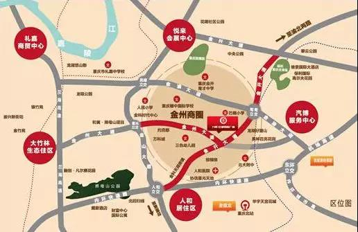 重庆金州商圈2