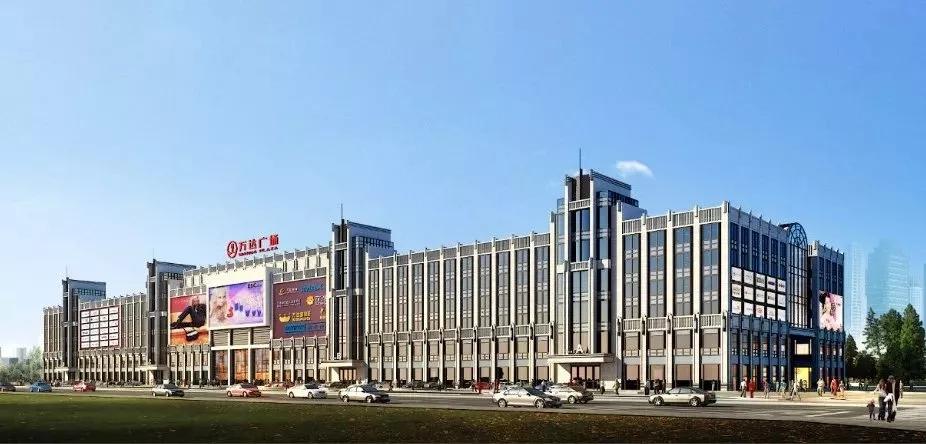 新疆万达广场