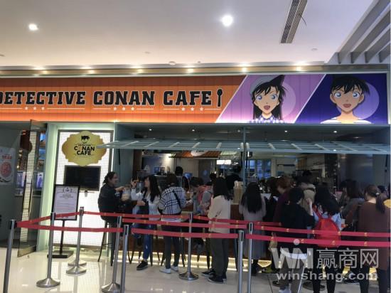 名侦探柯南主题咖啡馆