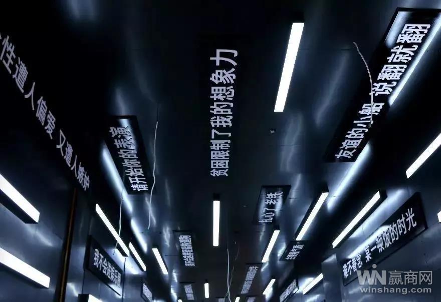 重庆仁悦天地18