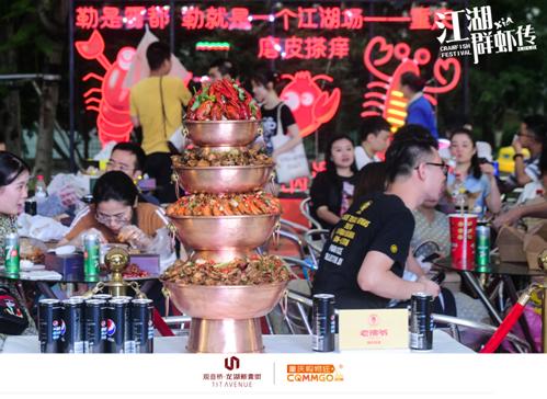 重庆龙湖新壹街2