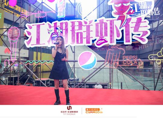 重庆龙湖新壹街10