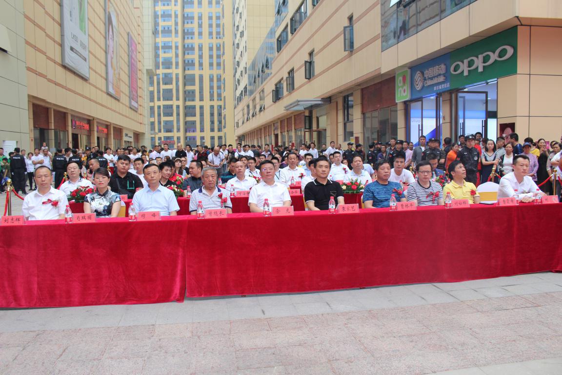 方圆荟·摩尔城举办招商效果发布会暨开业典礼