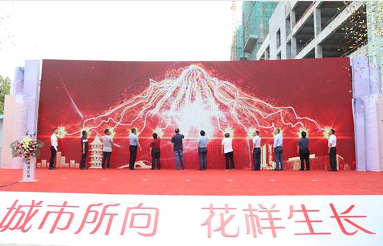湘西商业格式晋级  把戏年携手红星万汇城敞开商业新模式