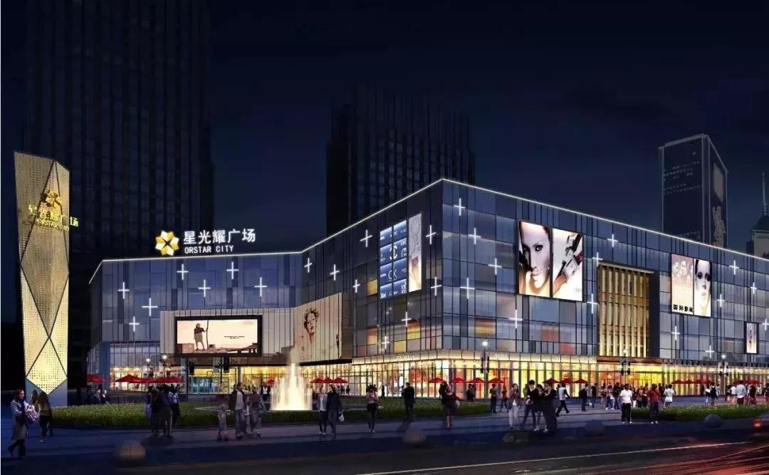 苏州影城耀星光时代6月28日开业万达广场,苏杭商业等万达电影怎么注销手机号图片