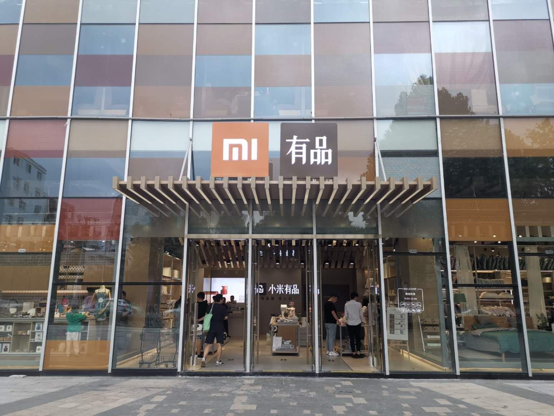 赢商网独家:安徽2019年5月商业地产大事件盘点