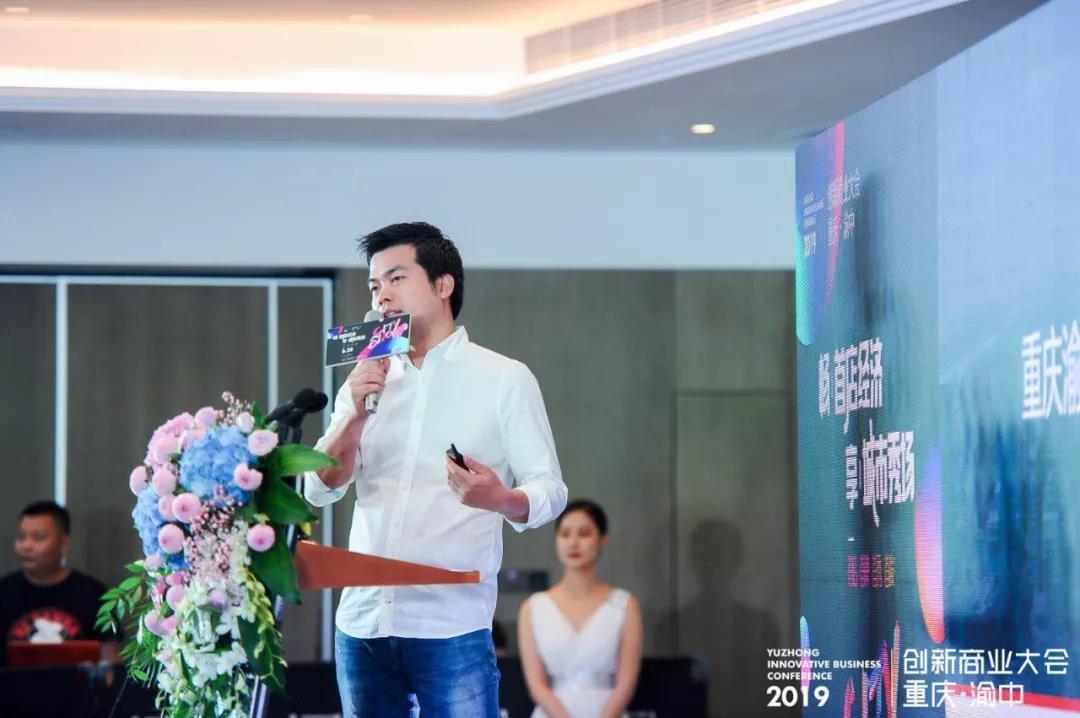 重庆市浙江商会副会长、赢商网西南区域总经理 周旭2