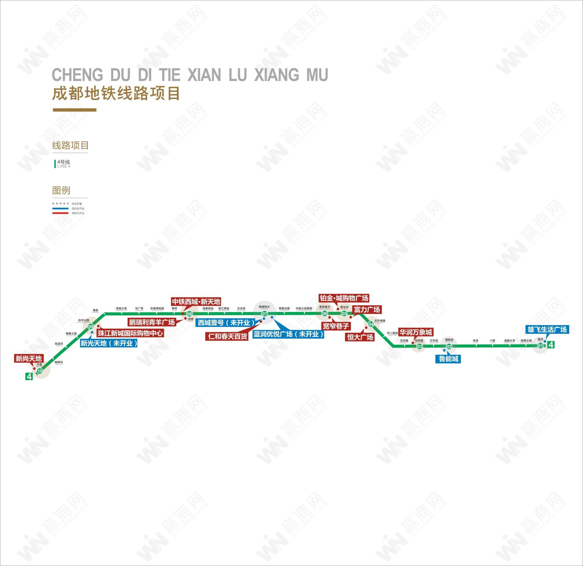 成都地铁4号线 串起成都重要的文明和商业地标