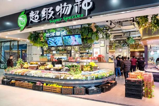 """超级物种关了上海首店  """"盈余之战""""已打响"""