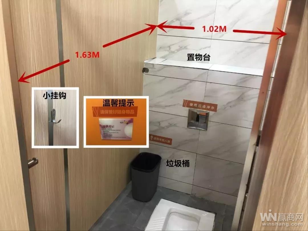 细节控!带你了解不同视角下的长沙购物中心女卫生间