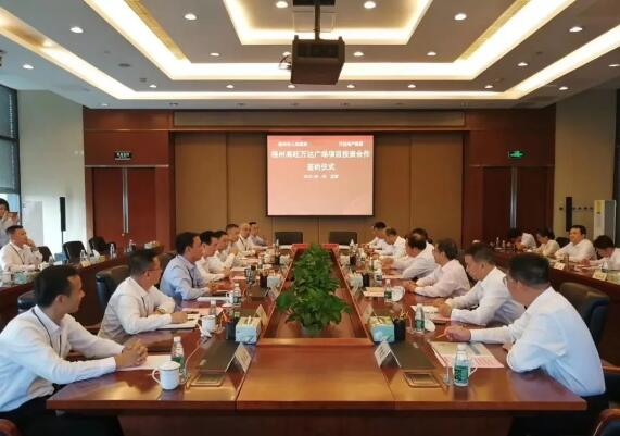 梧州高旺万达广场签约落地 方案出资约80亿元