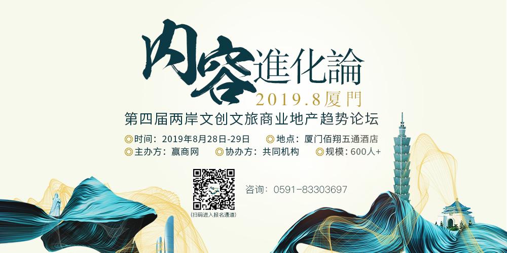 8月29日 三盛·i33城市广场与您一起探寻商业的内容进化之路