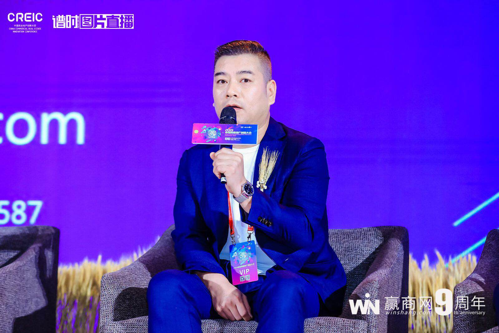 """金宝汇总司理胡泊:经过文明发生消费 才是""""文明+商业""""的开展之路"""