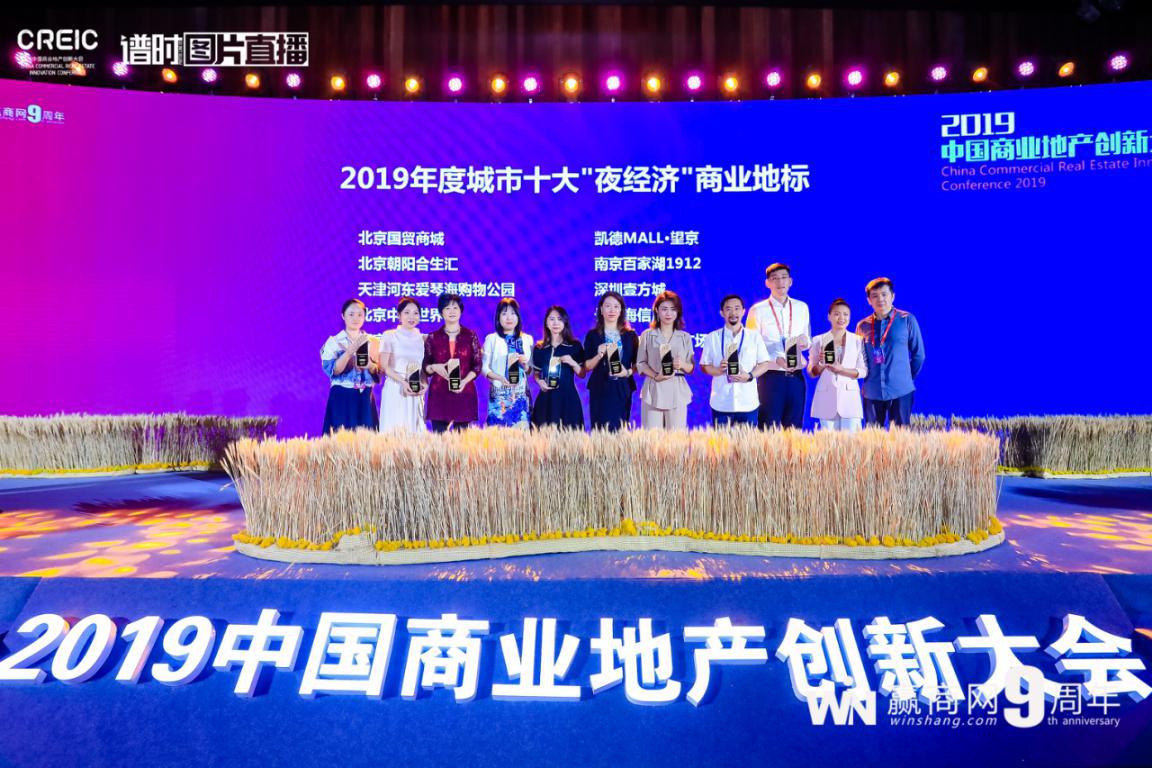 2019零售业排行榜_苏宁易购再度入围 财富 世界500强 成跃升最快中国公司