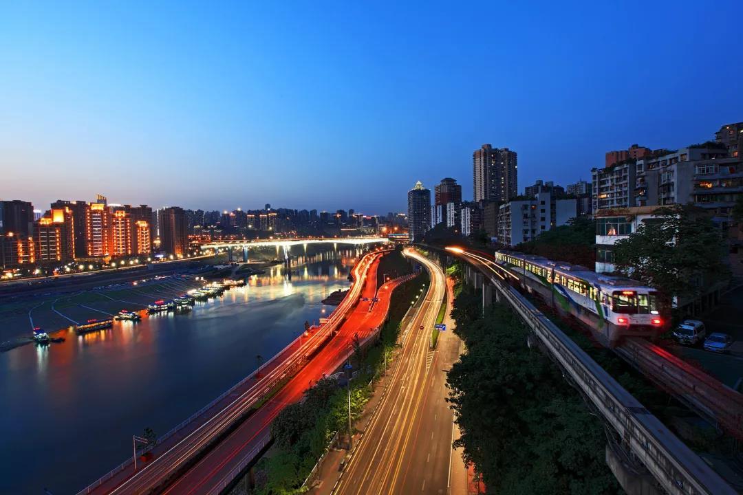 重庆母城·美丽渝中 重庆渝中区现代服务业投资推介会3