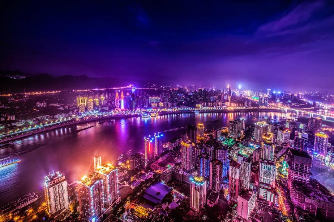 重庆母城·美丽渝中 重庆渝中区现代服务业投资推介会5
