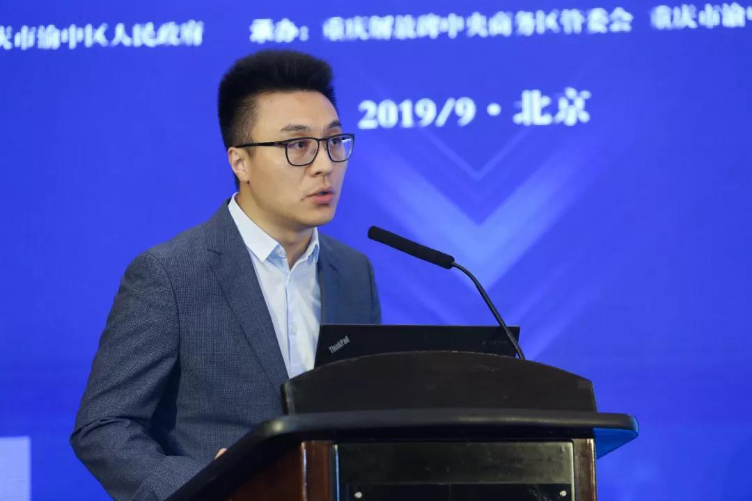 重庆母城·美丽渝中 重庆渝中区现代服务业投资推介会7