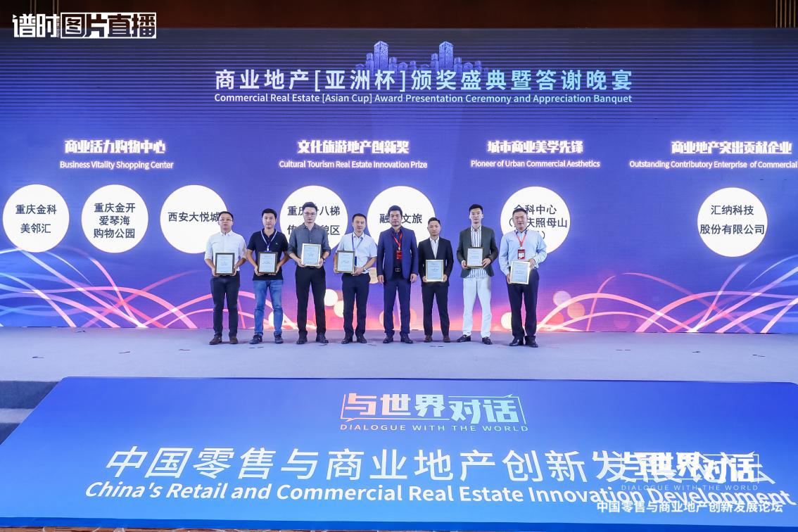 赢商专访 杭州新天地集团董孙华:国货崛起为中国零售发展提供了新思路