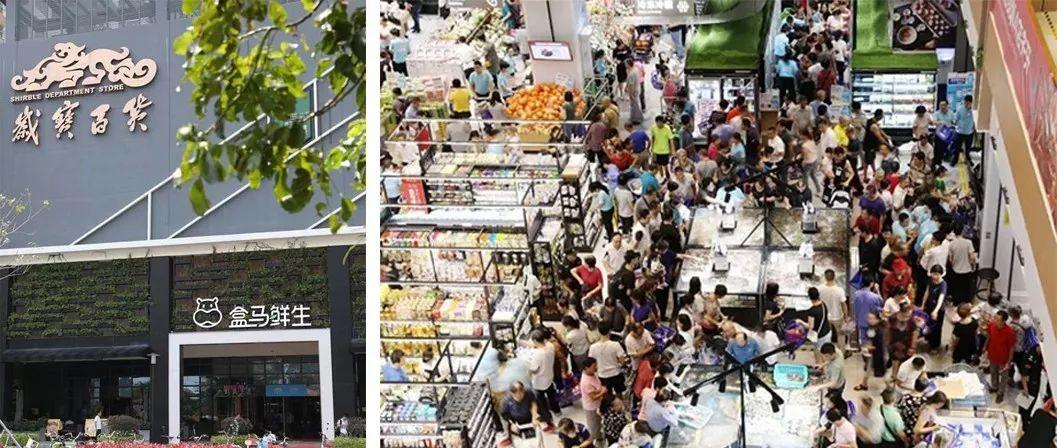 岁宝百货中期收入4.63亿元将加码房地产和餐饮业务