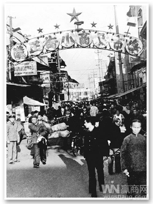 武汉1949—1992:三镇连为一体 本土百货逐鹿相争