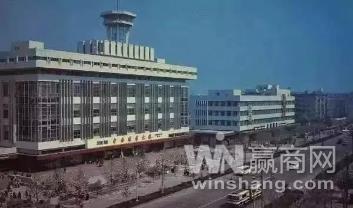 中南商业大楼