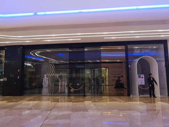 星洞陆家嘴中心L+MALL店