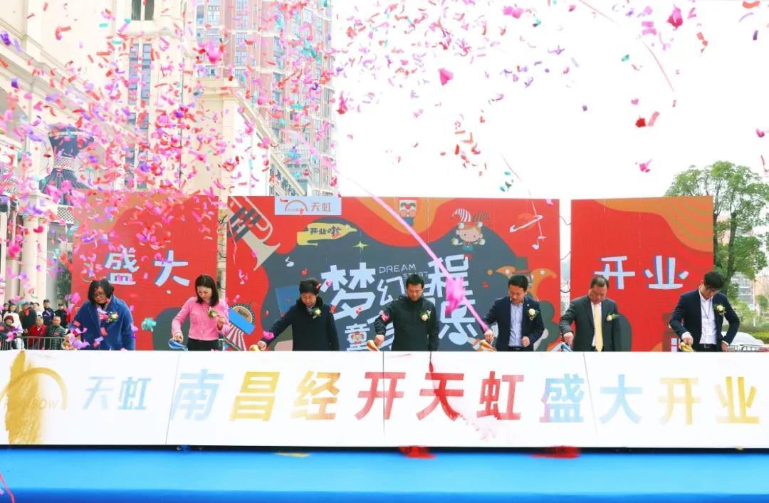 南昌经开天虹1月12日开业 打造英伦风社区购物中心