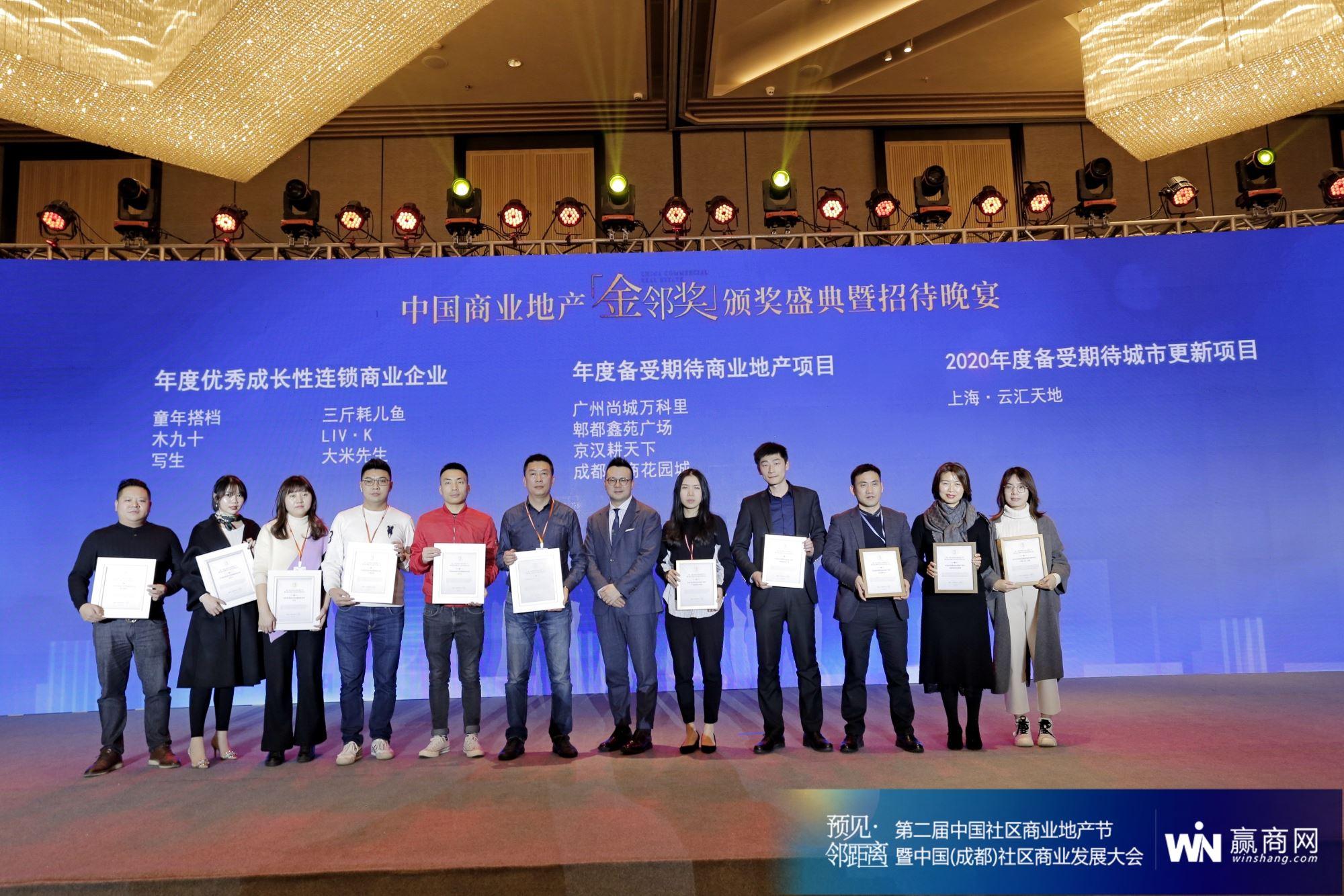 广州尚城万科里2020年9月开业 打造3.0版万科里