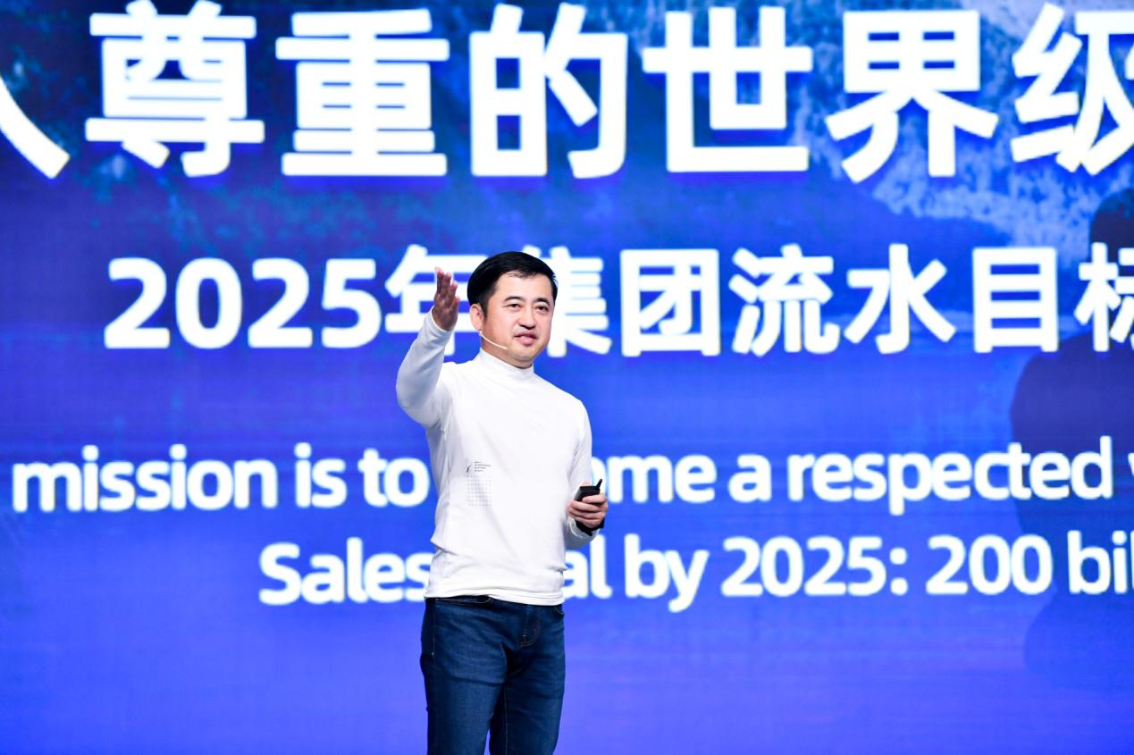 安踏集团发布2020年战略主题:重构思维,高质量增长