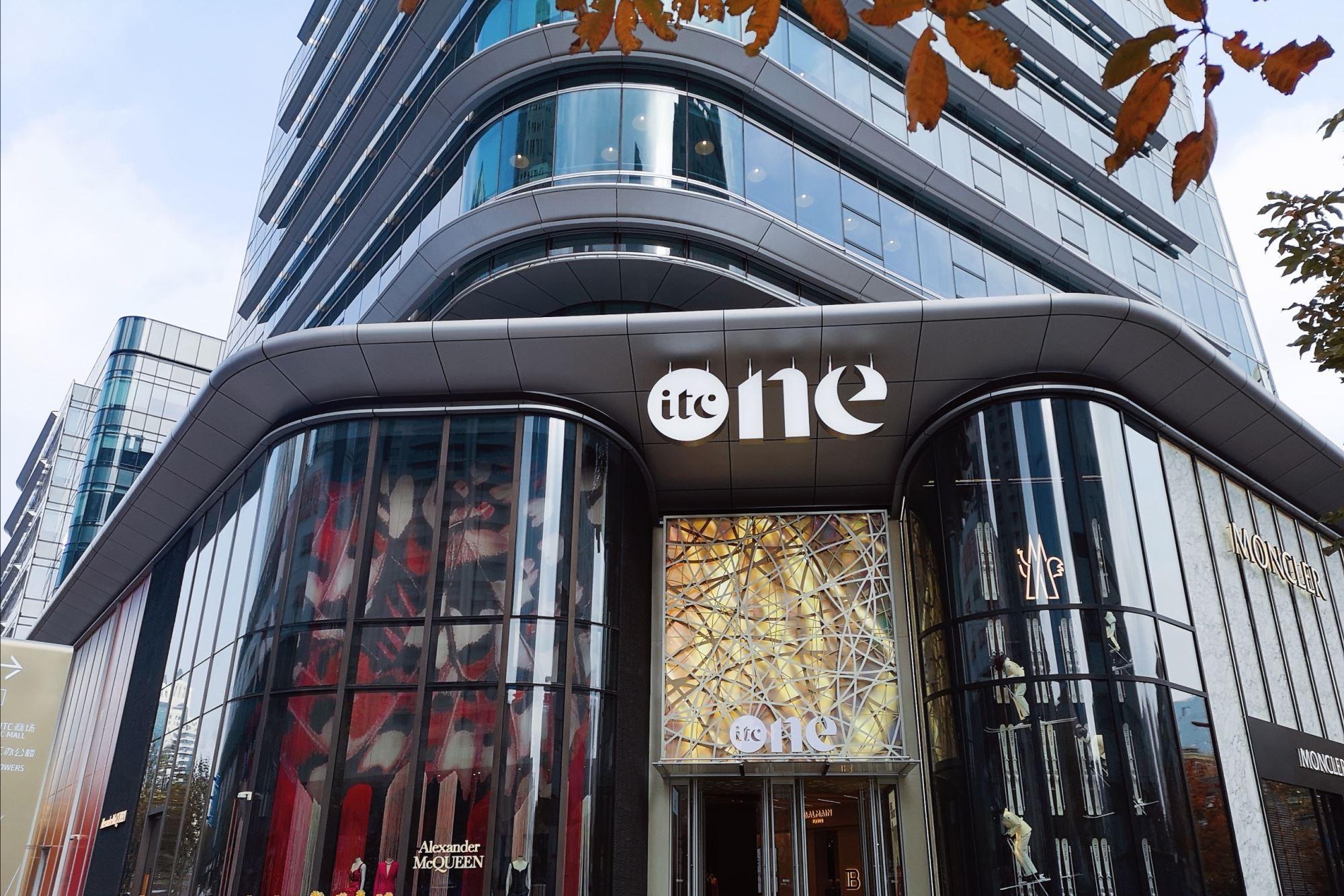 新鸿基ITC
