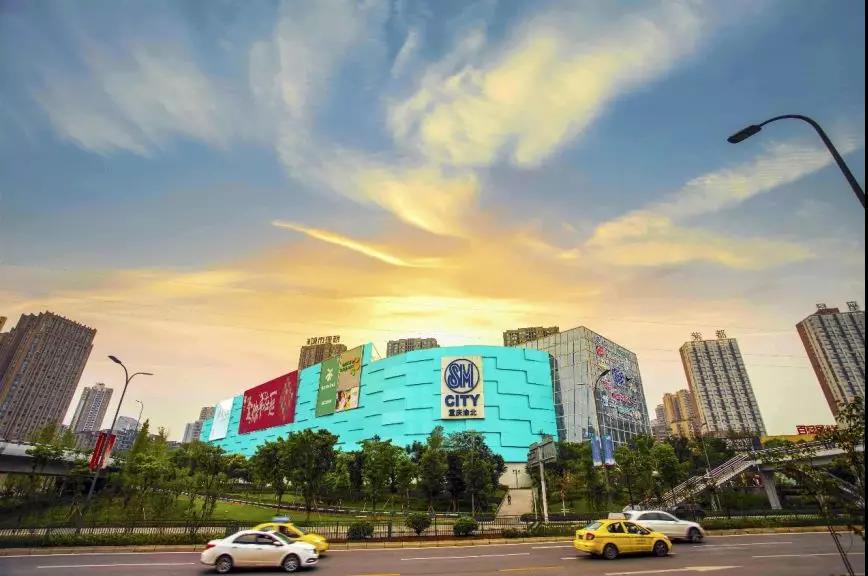 重庆SM广场
