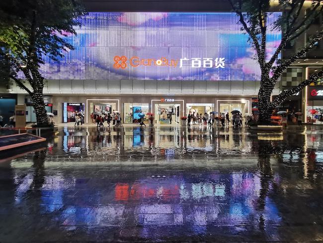广州北京路焕新开街 广百百货、