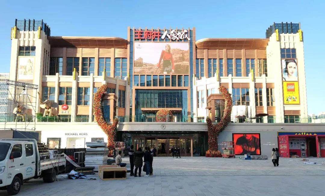 青海最网红打卡地,王府井大象城开业倒计时3天,引领西北商业迭代