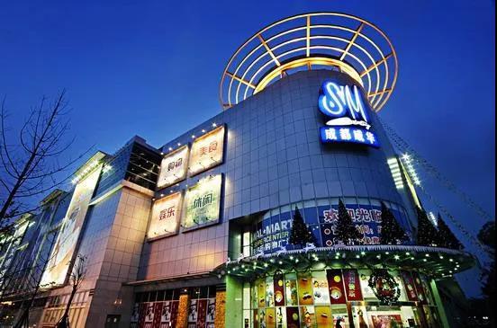 成都SM国际广场