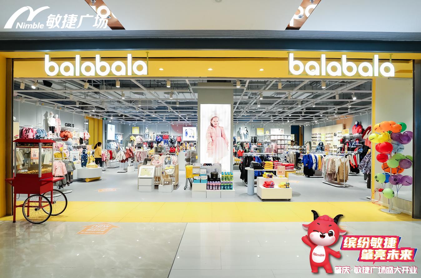 恒达平台网页版登录40%城市首店+工作日开业客流超8万 肇庆敏捷广场来了!